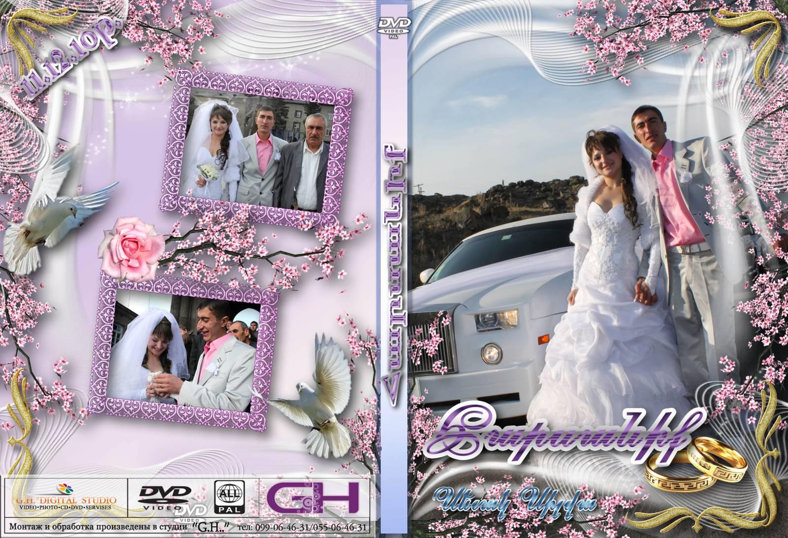 Свадебный салон, интернет магазин 39